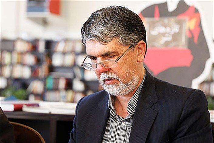 پیام وزیر فرهنگ و ارشاد اسلامی به مناسب روز کتابدار در اولین روز هفته کتاب