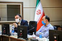 افتتاح بوستان شهید زینالدین