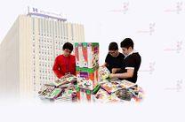 خانه کتاب با همکاری بانک صادرات ایران مسابقه بزرگ کتابخوانی کودک و نوجوان را برگزار میکنند