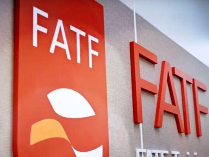 تعلیق ایران در FATF تمدید شد