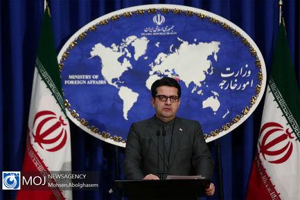 نشست خبری سخنگوی وزارت امورخارجه - ۳۰ دی ۱۳۹۸