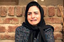 قسمت سیزدهم از فصل سوم سریال شهرزاد عرضه شد