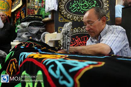 بازار+فروش+سیاهه+در+ماه+محرم