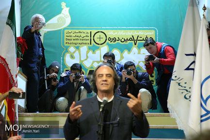 افتتاحیه نمایشگاه 10 روز با عکاسان