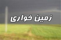 دستگیری 30 زمین خوار در اصفهان / رفع تصرف 66 میلیاردی منابع طبیعی