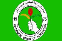 حزب اتحادیه میهنی کردستان عراق خواستار به تعویق افتادن همه پرسی شد