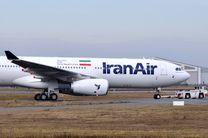 بیمه ایران 4 فروند هواپیمای جدید ATR را بیمه کرد