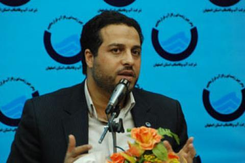 کاهش 3 درصدی مصرف آب در اصفهان