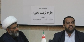 طرح تبلیغی تربیت محور برای نخستین بار در مدارس استان قم اجرا شد