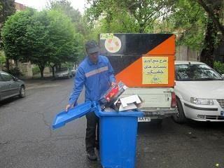 آموزش چهره به چهره بازیافت در خیابان نظامی در ناحیه 5