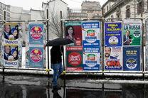 انتخابات ایتالیا آغاز شد