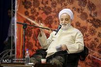 جزئیات نامه حجت الاسلام قرائتی به ائمه جمعه و جماعات