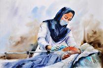 بحرانِ کمبودِ نیروی پرستار در بیمارستان پیامبراعظم قشم