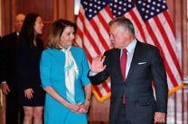 رایزنی رئیس مجلس نمایندگان آمریکا با پادشاه اردن