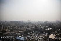 کیفیت هوای تهران در 3 بهمن 97 ناسالم است