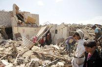 آلمان فروش تسلیحات به ائتلاف ضد یمن را متوقف کرد