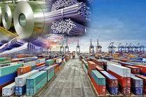 اجرایی شدن بخش دوم بسته حمایت از صادرات غیرنفتی سال ۹۹