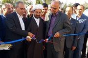 ساختمان و پست امداد اداره گاز در حسن آباد جرقویه علیا افتتاح شد