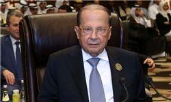میشل عون: اتحادیه عرب تنها به صدور بیانیه محکومیت اکتفا نکند
