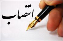 انتصاب سرپرست جدید میراث فرهنگی خوزستان