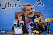 پیام تقدیر وزیر کشور از مردم شریف ایران