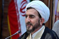 تلاش برای اصلاح مجرمین از طریق اعمال مجازاتهای جایگزین حبس