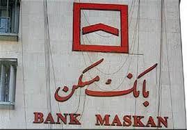 بانک مسکن برای پرداخت تسهیلات به 1500 واحد مسکونی زلزله زده آمادگی دارد