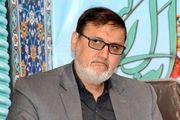 دومین مجمع نمایندگان استان اصفهان در خمینی شهر برگزار شد