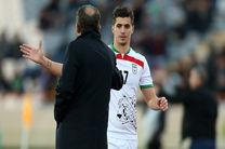 هافبک تیم ملی فوتبال ایران نخستین دوپینگی جام جهانی