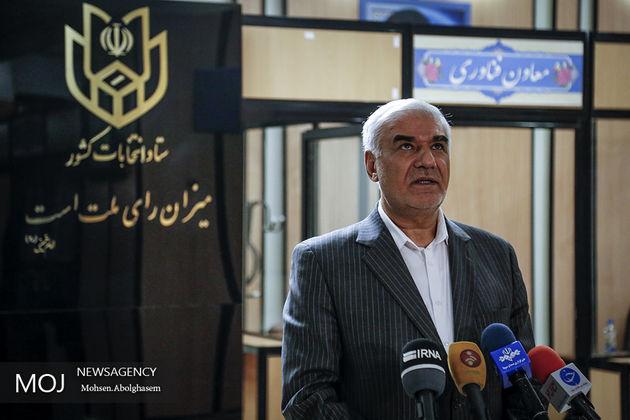 ثبت نام 36 هزار و 917 داوطلب برای شرکت در انتخابات شوراها تا دومین روز/ ثبت نام 2 هزار 155 زن