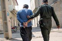 دستگیری یک توزیع کننده مواد مخدر در لنجان / کشف 20 کیلو تریاک