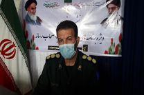 غربالگری ۹۵ درصد خانوارهای ایلامی در طرح شهید سلیمانی/ 850 برنامه در دهه فجر انقلاب اسلامی برگزار می شود