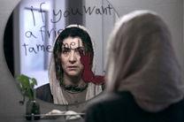 نقش متفاوت ویشکا آسایش در فیلم سینمایی گورکن