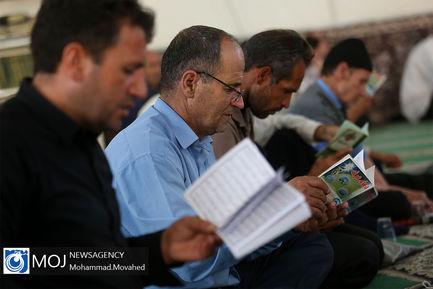 دعای پر فیض عرفه ۹۸ در حرم مطهر حضرت معصومه (س)