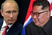 توافق میان روسیه و کره شمالی ثمرههای پرشکوهی خواهد داشت