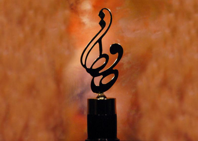 نامزدهای بخش سینمایی هجدهمین جشن حافظ معرفی شدند
