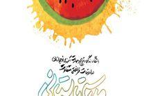 استقبال حدود یک میلیون نوجوان از دورههای آموزشی مدرسه تابستانی تهران