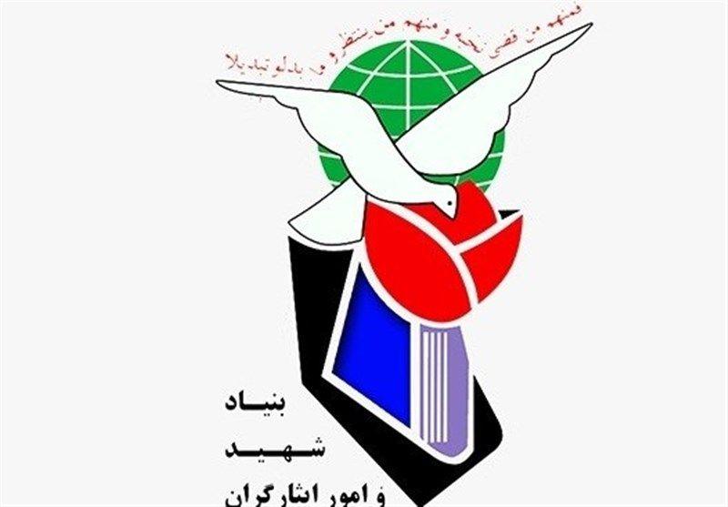 توضیح بنیاد شهید و امور ایثارگران درباره حادثه خودسوزی یک جانباز