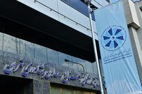 لغو نشست همکاری های گمرکی ایران و روسیه برای مقابله با کرونا