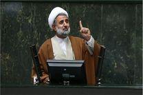 اینستکس هیچ منافعی برای ایران ندارد