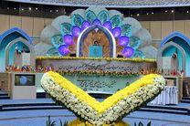 مسابقات سراسری قرآن کریم از سه شنبه در اراک برگزار می شود