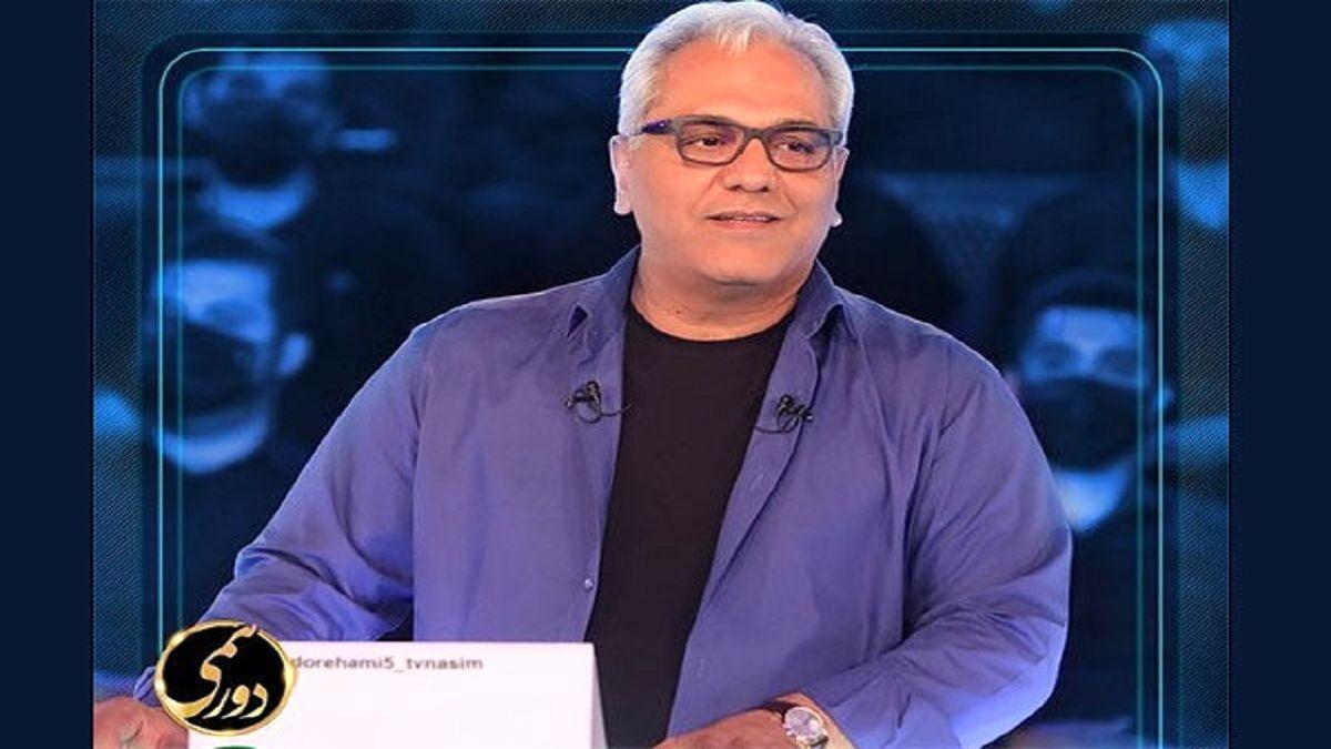واکنش مهران مدیری به فروش سوالات مسابقه دورهمی