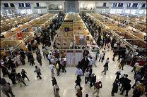 نخستین نمایشگاه برترین نام های تجاری در کرمانشاه برگزار شد