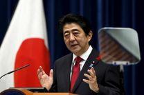 تنش میان روابط ژاپن و کره جنوبی