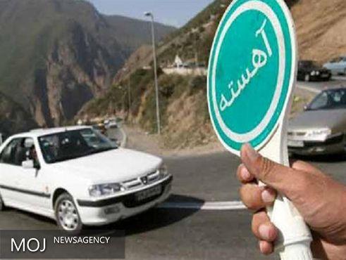 کاهش ۲۳ درصدی تجاوز از سرعت مجاز در جادهها