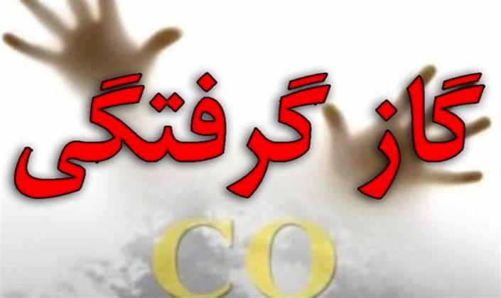 یک قربانی و مسمومیت 4 نفر در اثر گاز گرفتگی در اصفهان