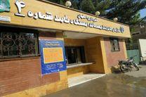تعطیلی ایستگاه های بازیافت در تاسوعا و عاشورای حسینی در اصفهان