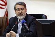 وزیر کشور به قرقیزستان می رود