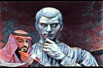 از شهریار ماکیاولی تا ولیعهد سعودی