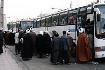 اعزام ۱۶ مبلغ از شهر مقدس قم به امامزادگان شاخص استان اصفهان